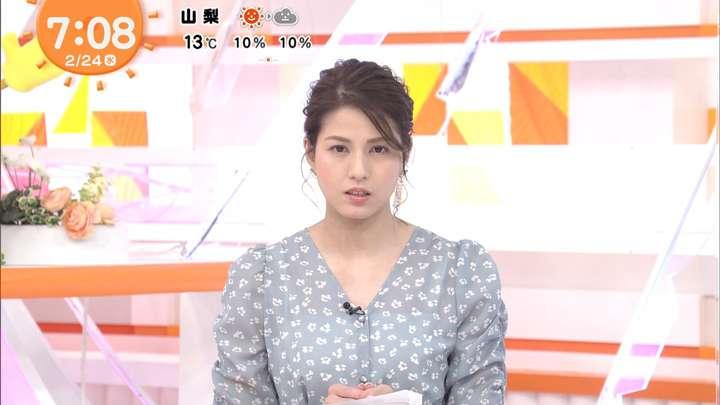 2021年02月24日永島優美の画像13枚目