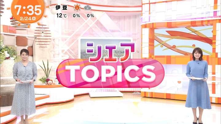 2021年02月24日永島優美の画像14枚目