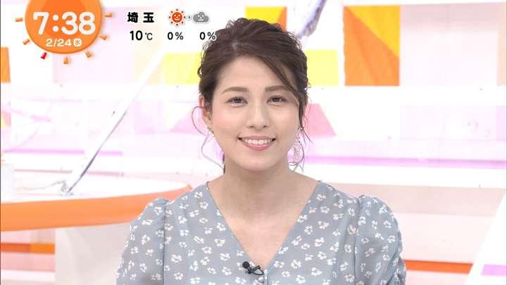 2021年02月24日永島優美の画像16枚目