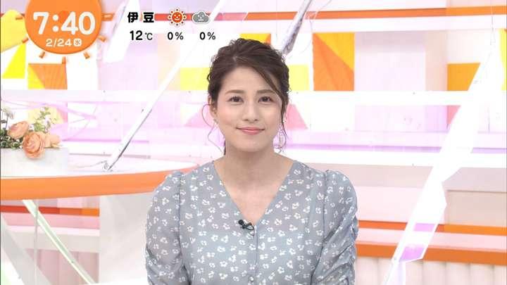 2021年02月24日永島優美の画像17枚目