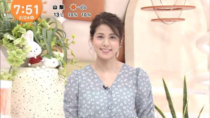 2021年02月24日永島優美の画像18枚目