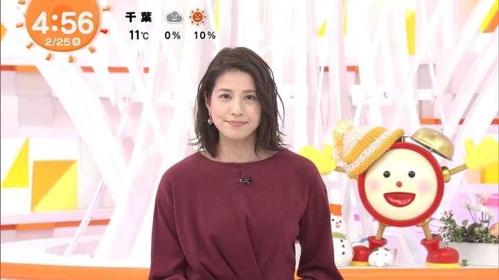 2021年02月25日永島優美の画像01枚目