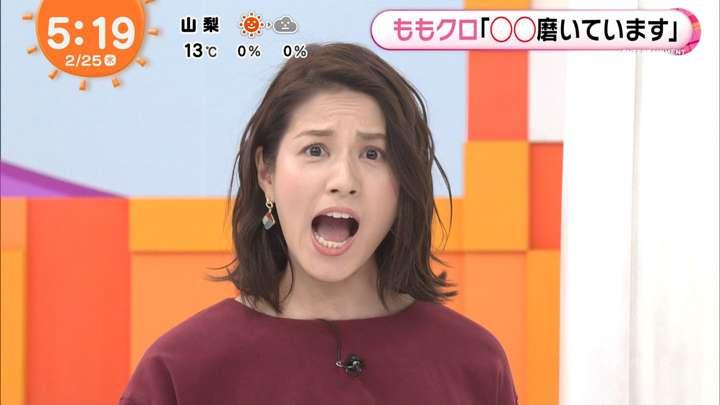2021年02月25日永島優美の画像02枚目