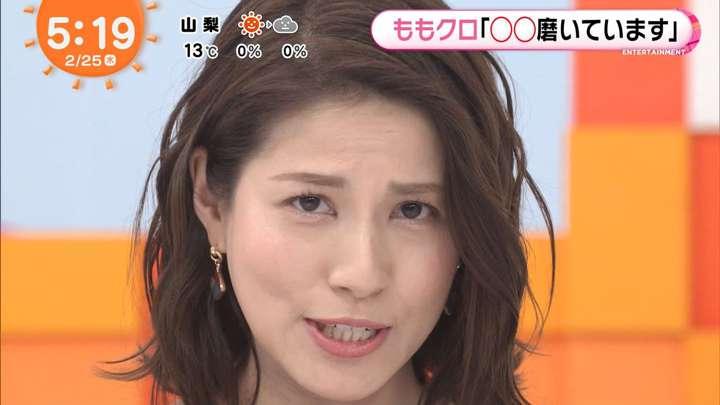 2021年02月25日永島優美の画像03枚目
