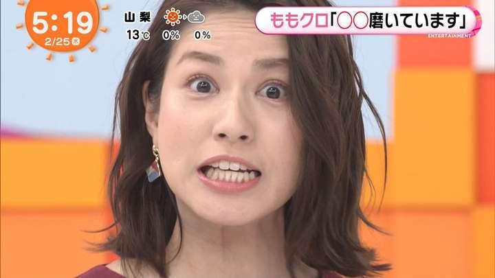 2021年02月25日永島優美の画像04枚目
