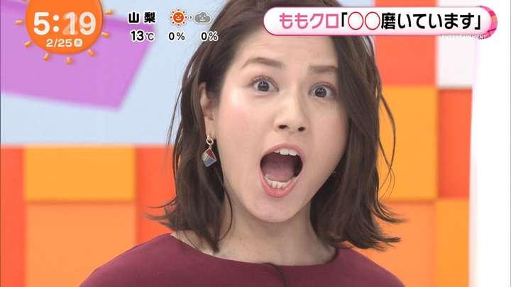 2021年02月25日永島優美の画像05枚目