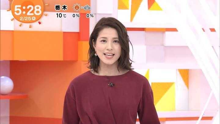 2021年02月25日永島優美の画像06枚目