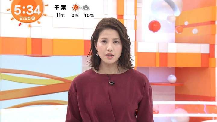 2021年02月25日永島優美の画像08枚目