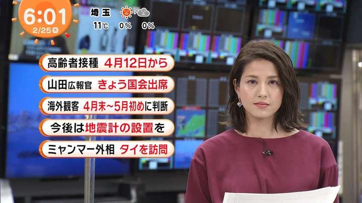 2021年02月25日永島優美の画像09枚目