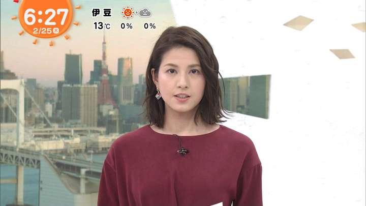 2021年02月25日永島優美の画像12枚目