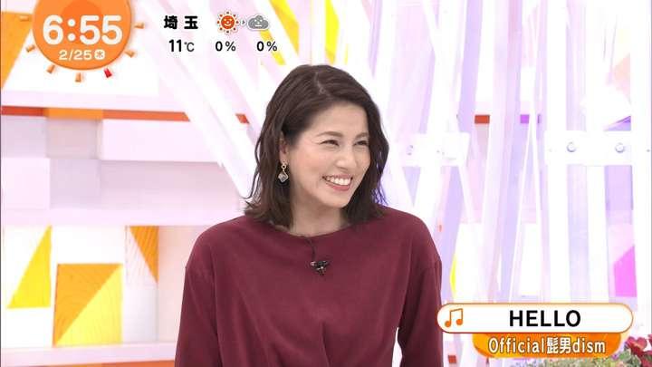 2021年02月25日永島優美の画像13枚目