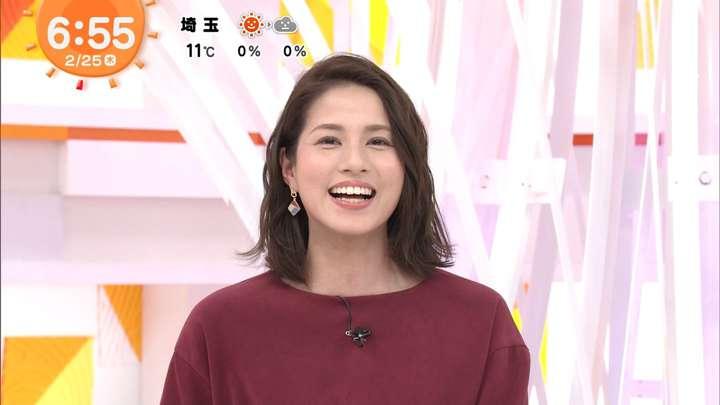 2021年02月25日永島優美の画像14枚目