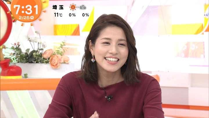 2021年02月25日永島優美の画像17枚目