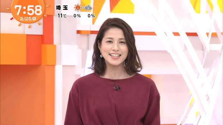 2021年02月25日永島優美の画像19枚目