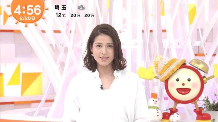 2021年02月26日永島優美の画像01枚目