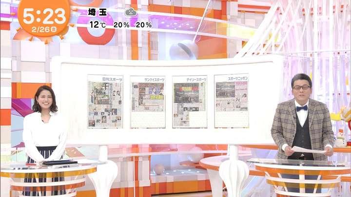 2021年02月26日永島優美の画像02枚目