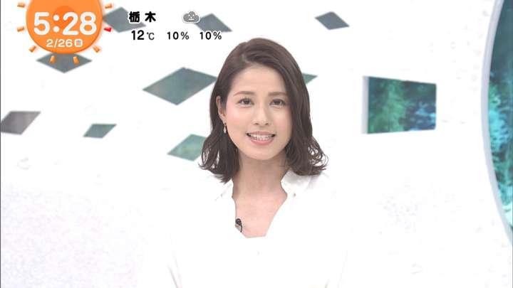 2021年02月26日永島優美の画像03枚目