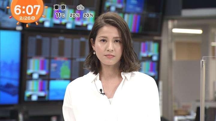 2021年02月26日永島優美の画像06枚目