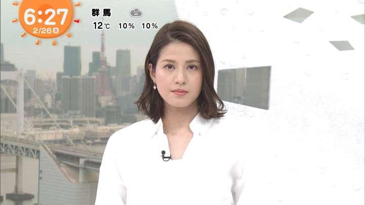 2021年02月26日永島優美の画像08枚目
