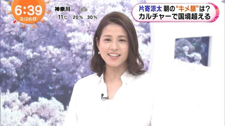 2021年02月26日永島優美の画像09枚目