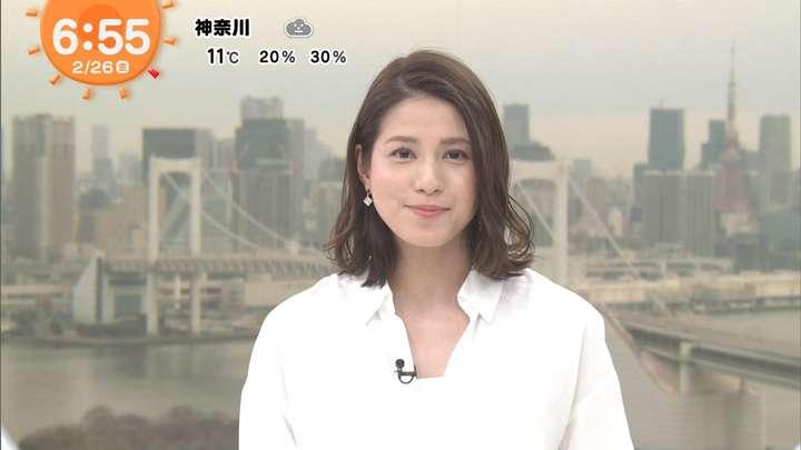 2021年02月26日永島優美の画像10枚目