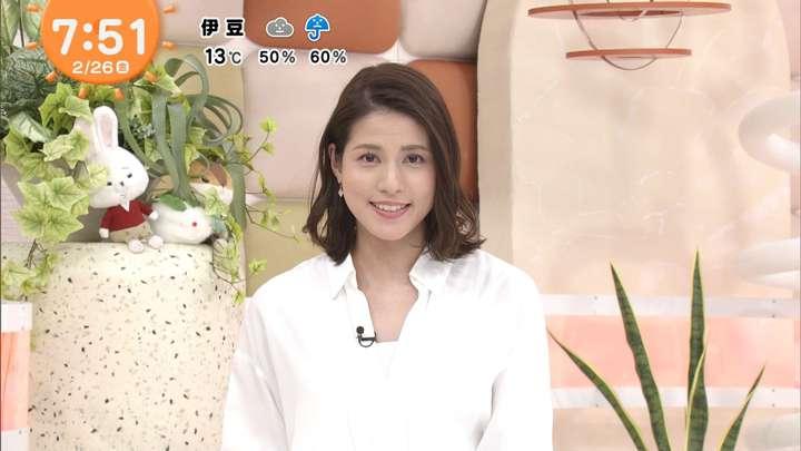2021年02月26日永島優美の画像14枚目