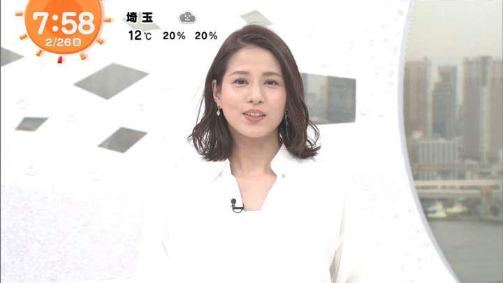 2021年02月26日永島優美の画像15枚目