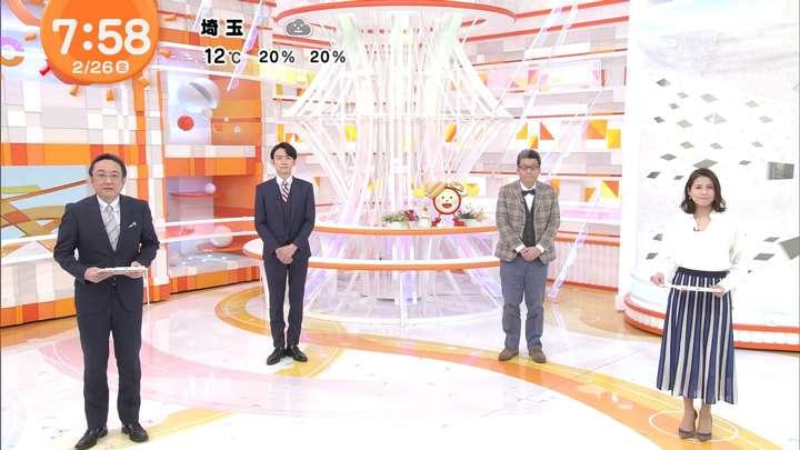 2021年02月26日永島優美の画像16枚目