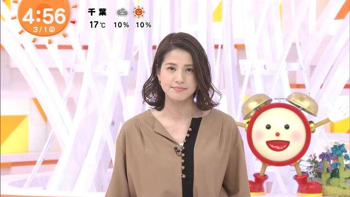 2021年03月01日永島優美の画像03枚目