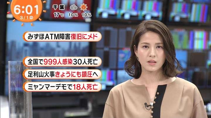 2021年03月01日永島優美の画像07枚目