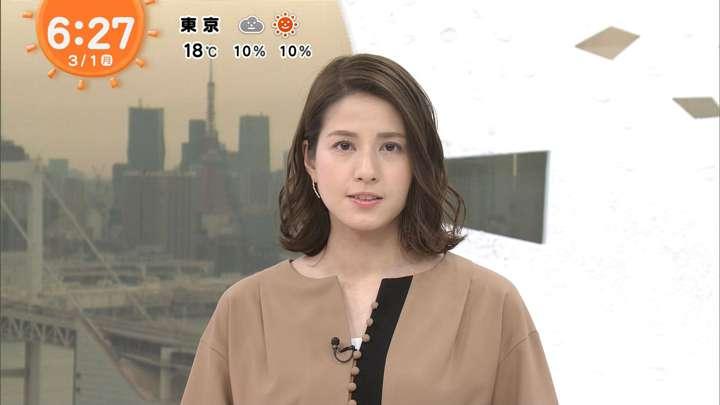 2021年03月01日永島優美の画像10枚目