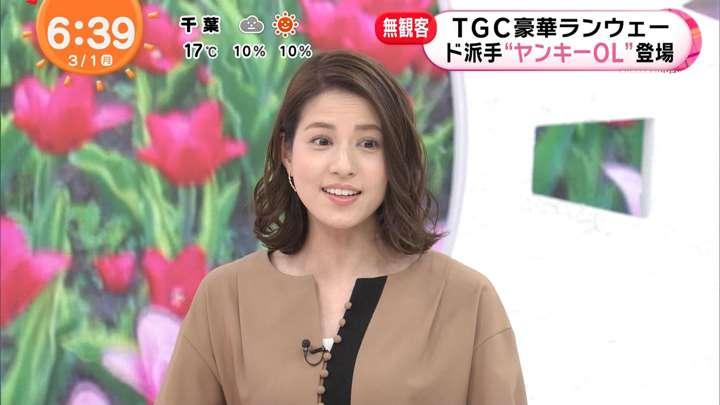 2021年03月01日永島優美の画像11枚目