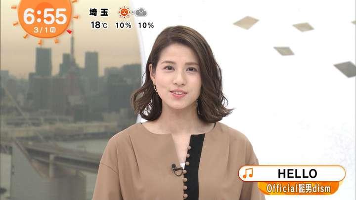 2021年03月01日永島優美の画像12枚目