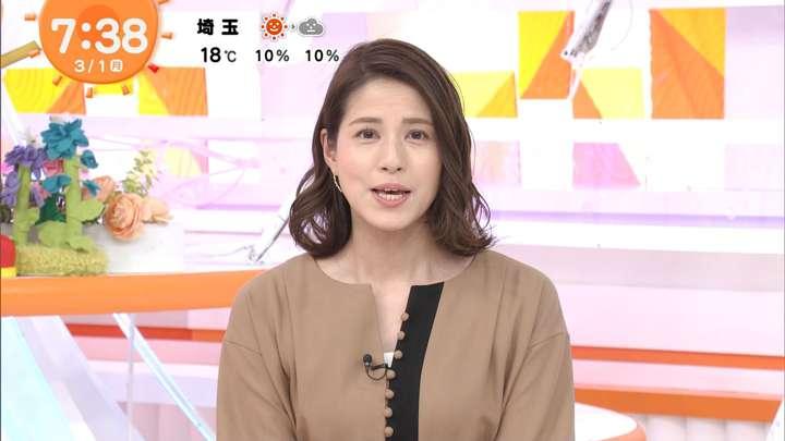 2021年03月01日永島優美の画像17枚目