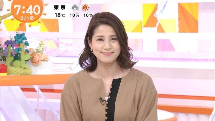 2021年03月01日永島優美の画像18枚目