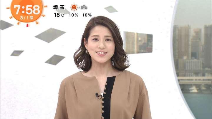 2021年03月01日永島優美の画像19枚目