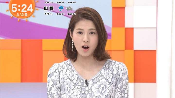 2021年03月02日永島優美の画像02枚目