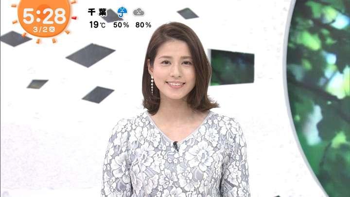 2021年03月02日永島優美の画像03枚目