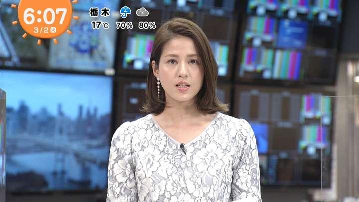 2021年03月02日永島優美の画像06枚目