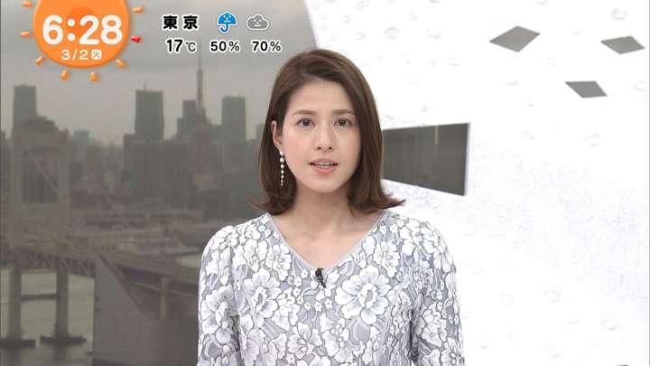2021年03月02日永島優美の画像08枚目