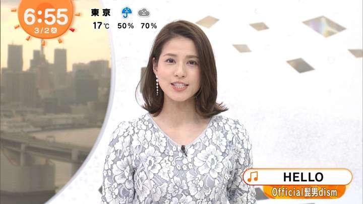 2021年03月02日永島優美の画像10枚目