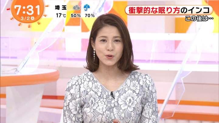 2021年03月02日永島優美の画像11枚目