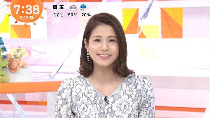 2021年03月02日永島優美の画像14枚目