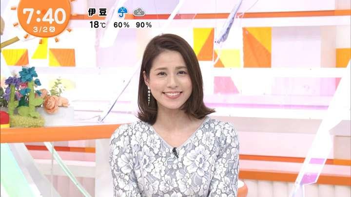 2021年03月02日永島優美の画像15枚目