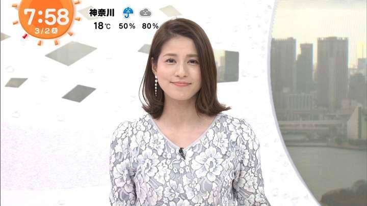 2021年03月02日永島優美の画像17枚目