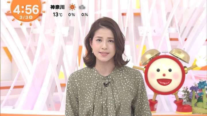 2021年03月03日永島優美の画像01枚目