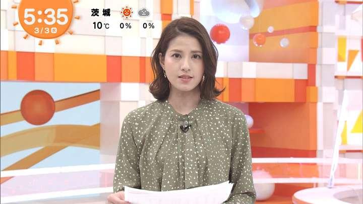 2021年03月03日永島優美の画像04枚目