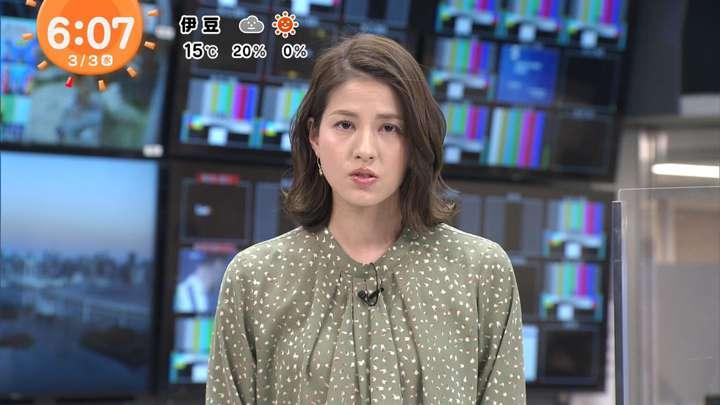 2021年03月03日永島優美の画像06枚目
