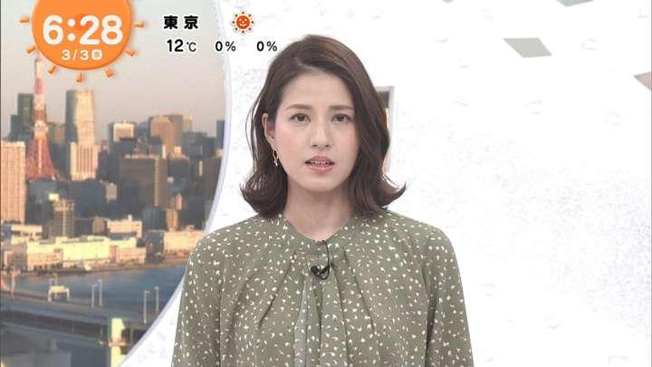2021年03月03日永島優美の画像07枚目