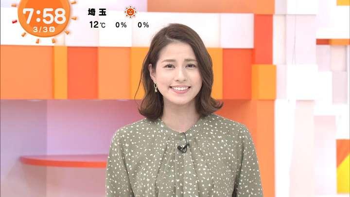 2021年03月03日永島優美の画像12枚目